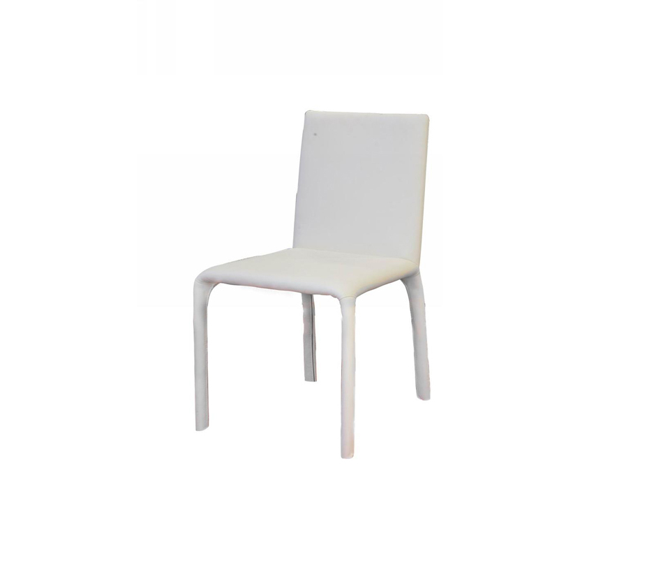 Dreamfurniture Com Modern White Leather Dining Chair Hy142