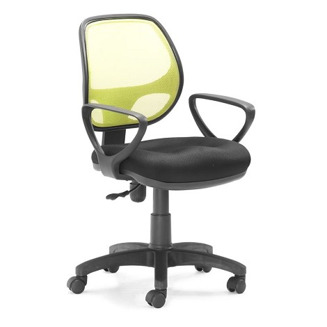 Analog Office Chair Lime