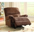 DS-1098-007-083 Easton Rocker Recliner in Chocolate Finish