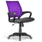 Officer Office Chair Purple