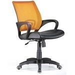 Officer Office Chair Tangerine